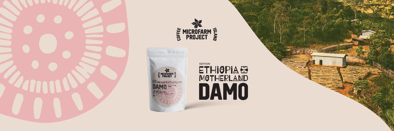 Ethiopia Damo: Το Πρώτο Κεφάλαιο της Ethiopia Motherland Edition
