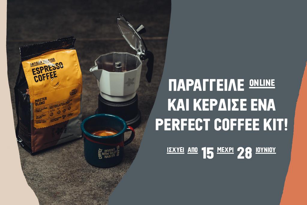 Παράγγειλε Online και κέρδισε ένα Perfect Coffee Kit!
